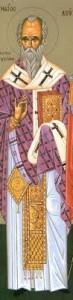 St Irenaeus1