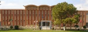 Army Public School and College in Peshawar, Pakistan