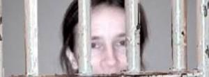 wagner jail