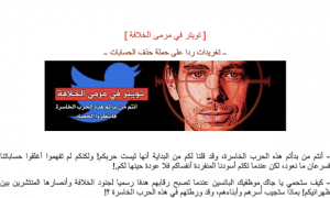 Threat depicting Twitter co-founder Jack Dorsey