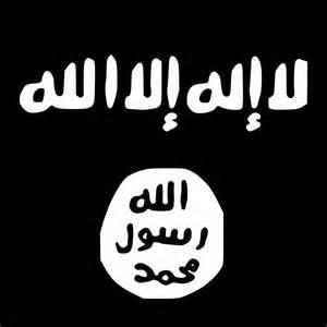 IS symbol