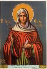 St. Phoebe, 1st Century Deaconess