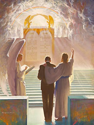 bible as the written record of divine revelation The holy spirit in divine revelation two large books of the bible—genesis and job—record numerous in permanent and written form the divine revelation.